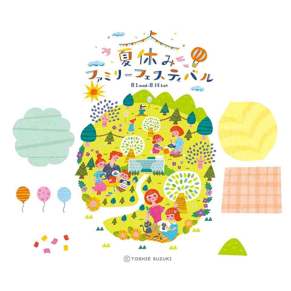 関西の商業施設のチラシのビジュアル1(2018年)