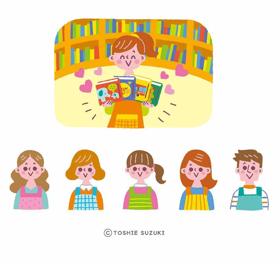 メイト「ひろば」2018年5月号の挿絵