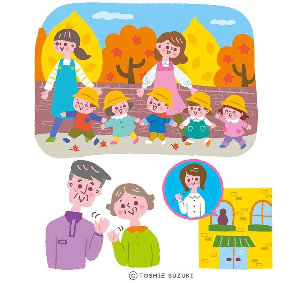 メイト「ひろば」2018年11月号の挿絵