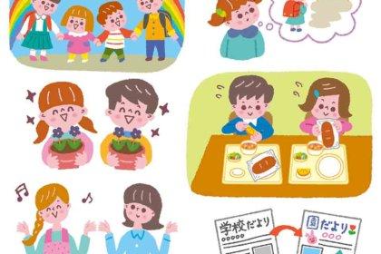 メイト「ひろば」2018年12月号の挿絵
