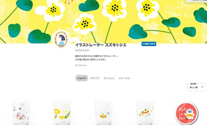 suzuriのお店ページ