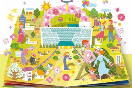 千里阪急50周年記念広告イラスト1(2020年)