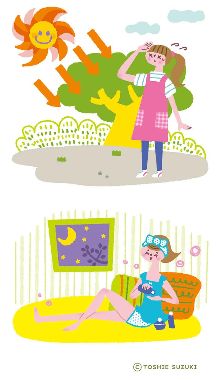 メイト「ひろば」2017年5月号の挿絵